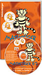 Mathetiger 1/2, Klassenversion, Schullizenz, CD-ROM